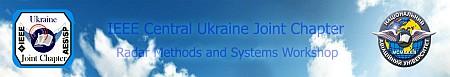 """Workshop """"Radar methods and systems"""" in Kiev"""